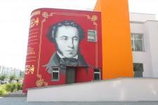 открытие граффити (27)