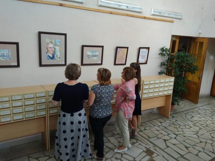 выставка Акварельные страницы (1)