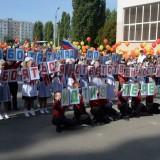 28 школа 01 (9)