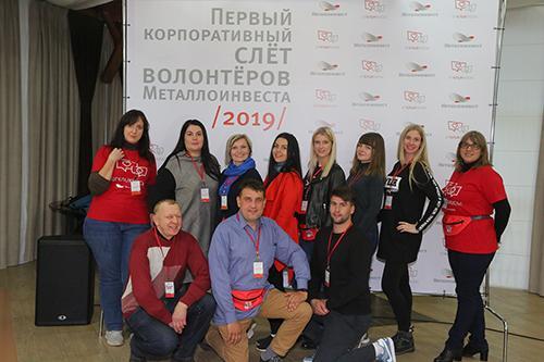 ПР_слет волонтеров МИ (4)_мал