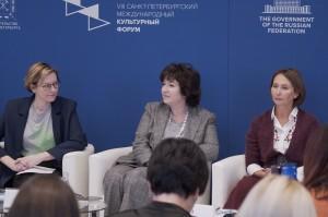 Культурный Форум 2019 (Копировать)