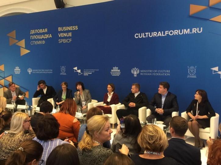 Культурный Форум (Копировать)