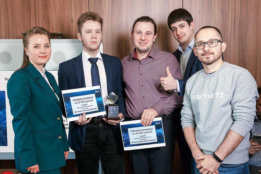 конкурс инновационных технологий
